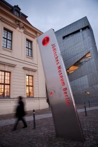 entrance Judisches Museum Berlin