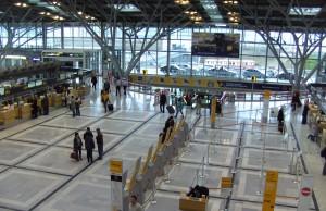 Aeropuerto de Stuttgart: Salidas de vuelos
