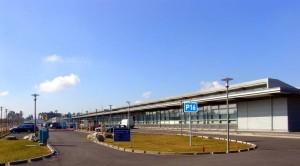Baden-Baden (FKB) - Karlsruhe-Baden Airport